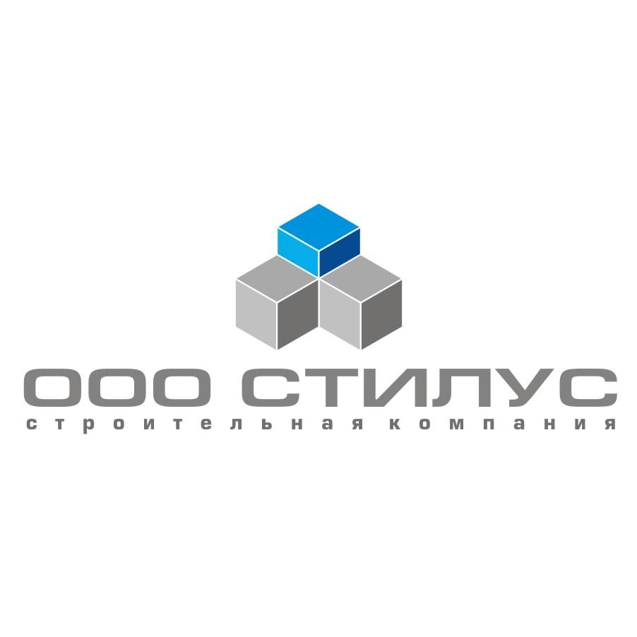 "Логотип ООО ""СТИЛУС"" фото f_4c37eeef20d1b.jpg"