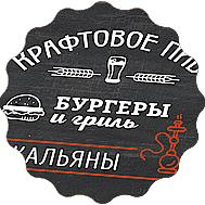 "визитка ""Bread&Beer"""