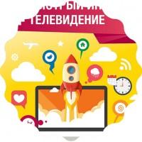 листовка для сервис-провайдера