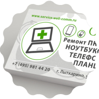 визитка для интернет-провайдера