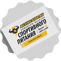 """карта скидок """"Active-Side.ru"""""""