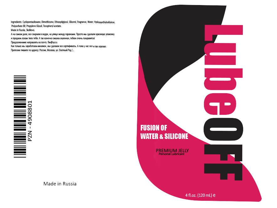 Разработка этикетки интимного геля смазки + брендбук. фото f_59158615793da0df.jpg