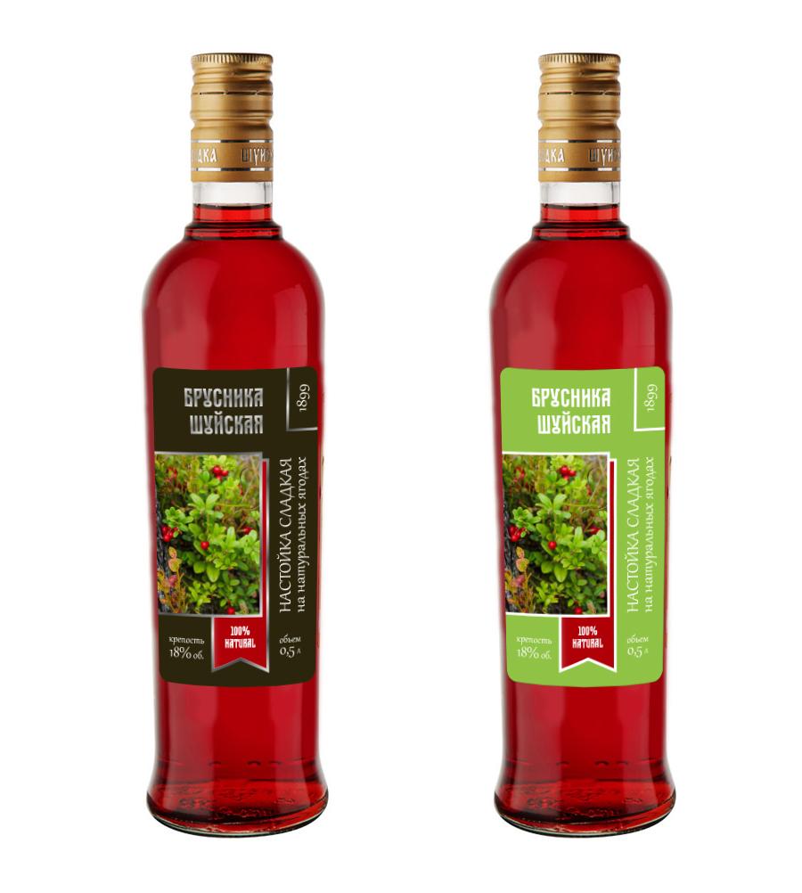 Дизайн этикетки алкогольного продукта (сладкая настойка) фото f_8015f86ef48adf62.jpg