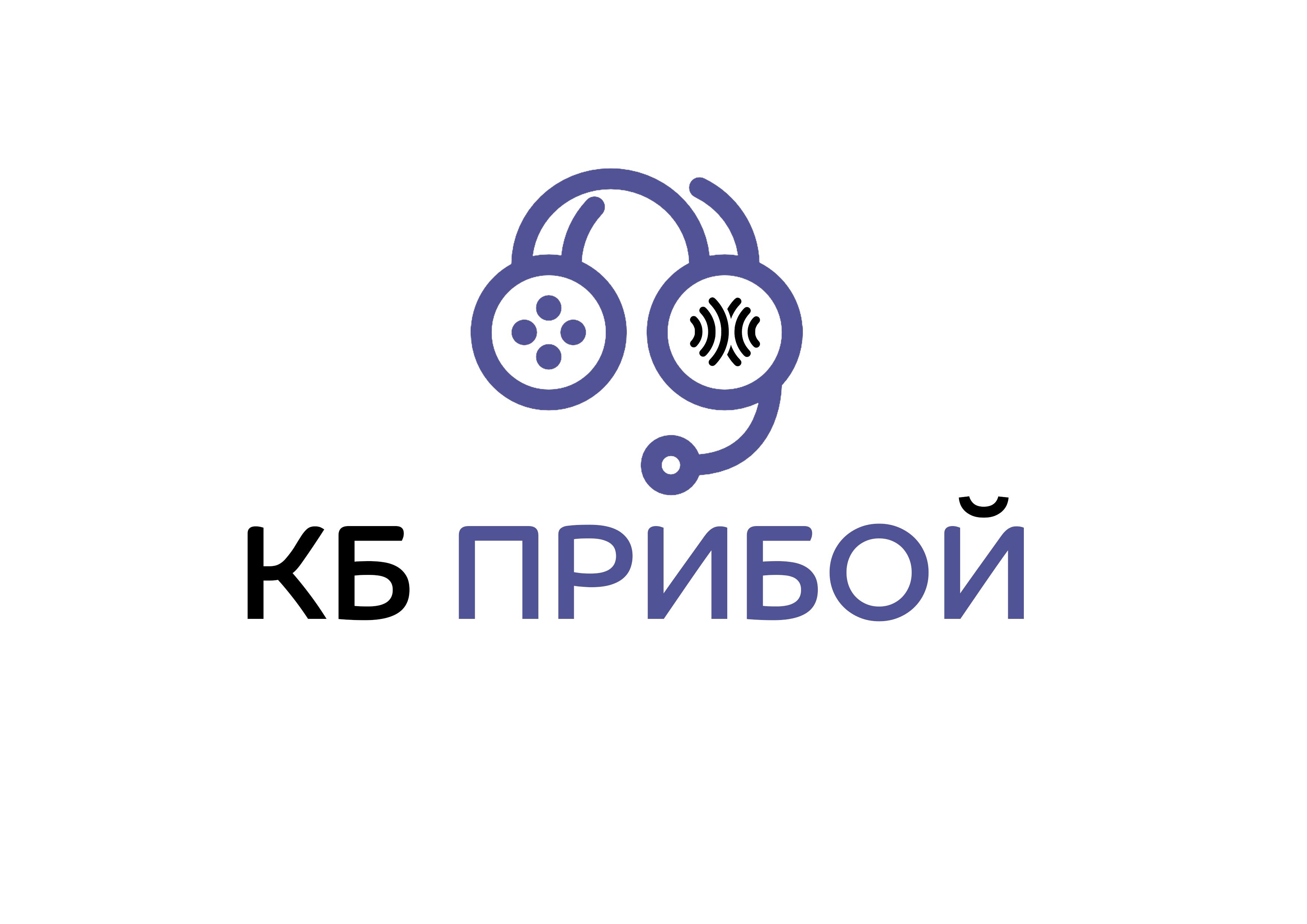 Разработка логотипа и фирменного стиля для КБ Прибой фото f_5815b278a6a5423a.jpg