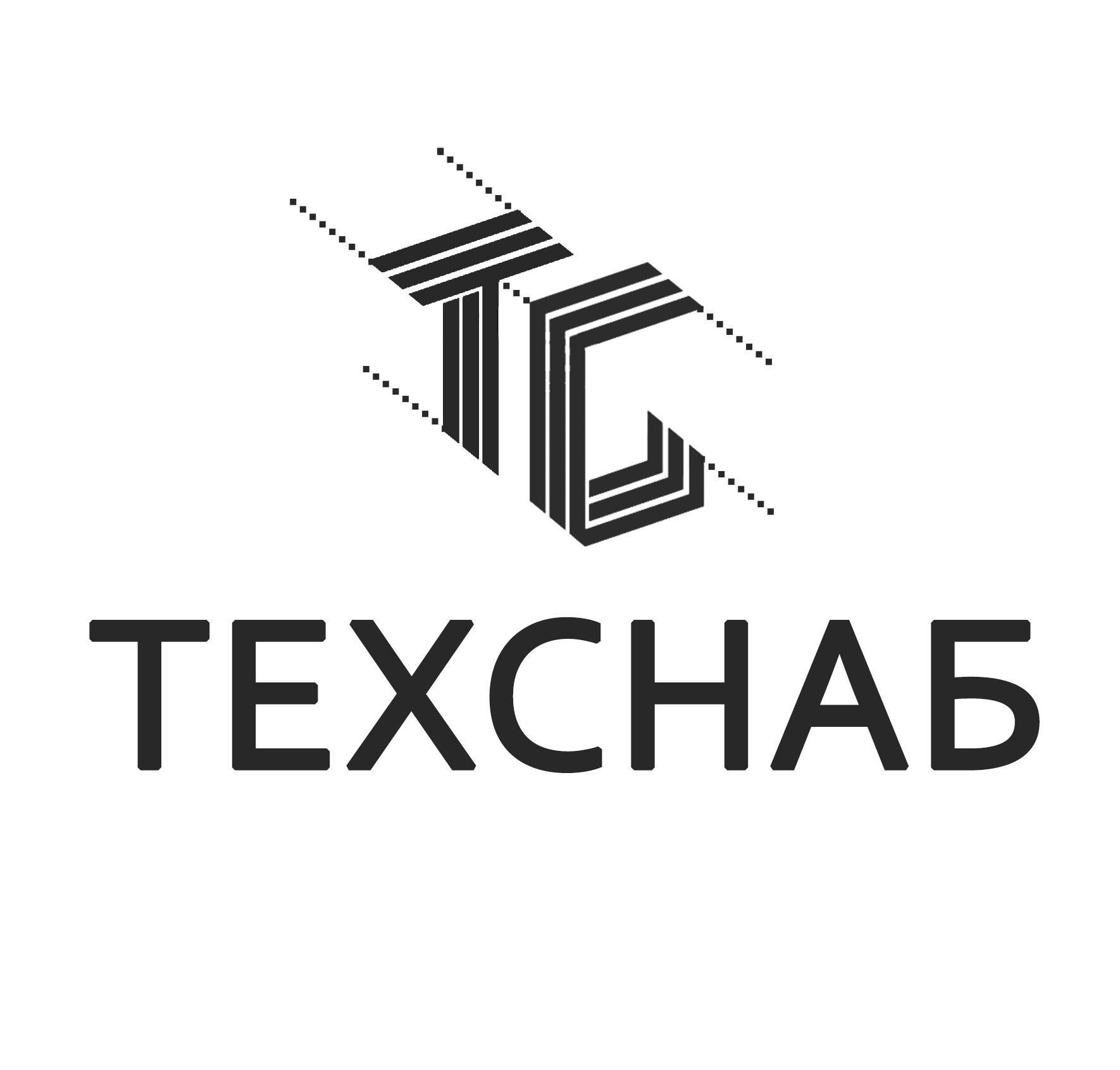 Разработка логотипа и фирм. стиля компании  ТЕХСНАБ фото f_6715b1e79e646fe7.jpg