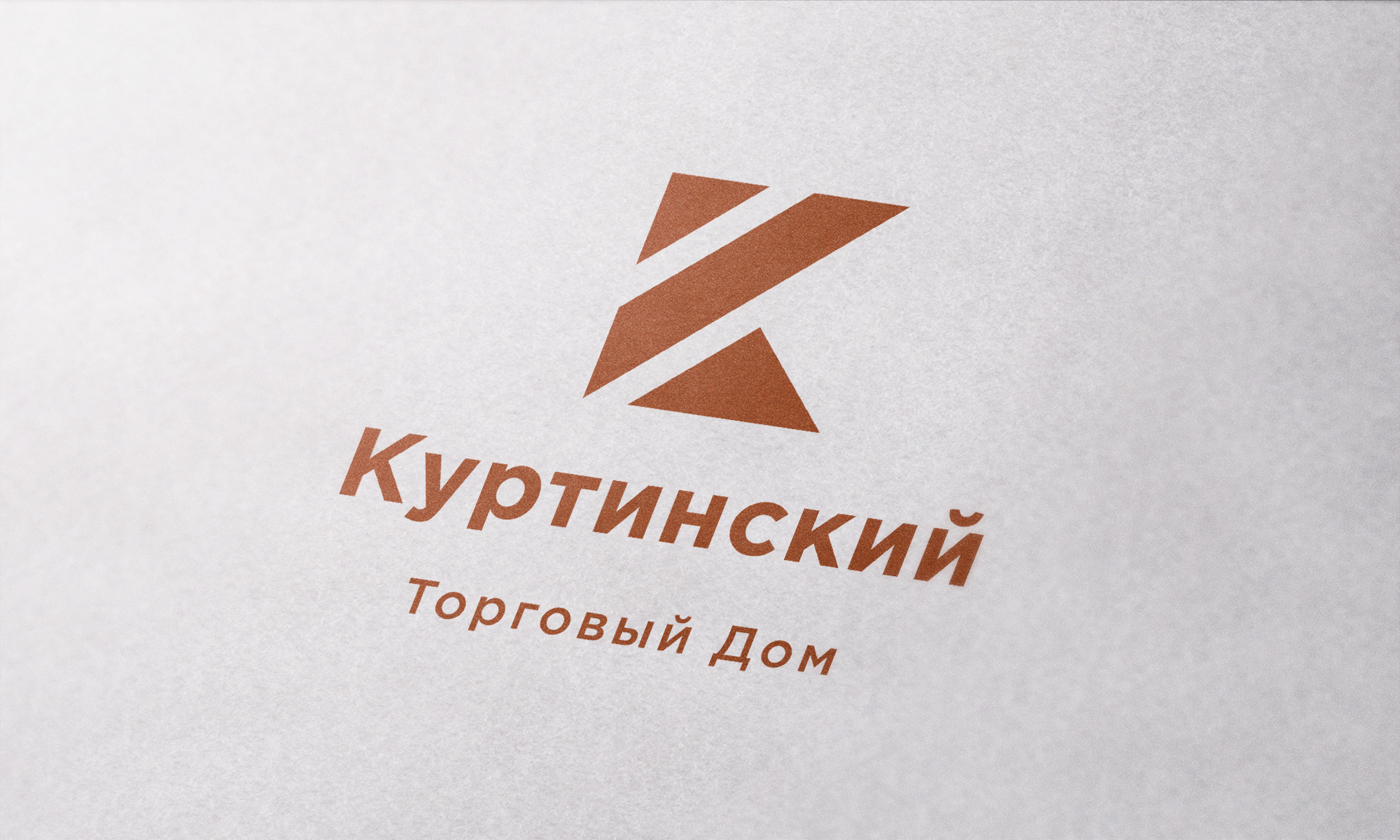 Логотип для камнедобывающей компании фото f_3085b9ea44054bad.jpg