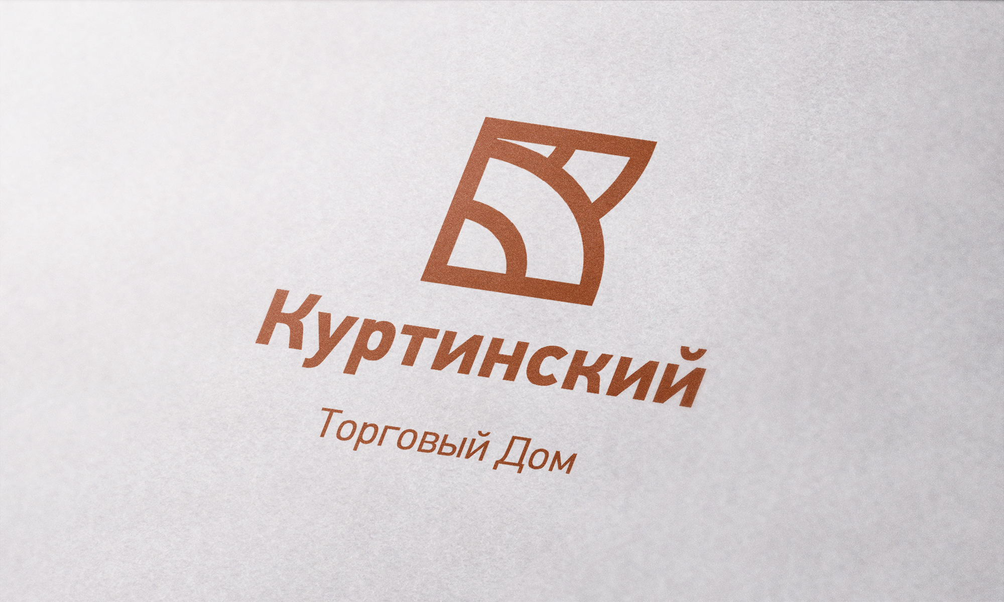 Логотип для камнедобывающей компании фото f_5745b9ea43e53366.jpg