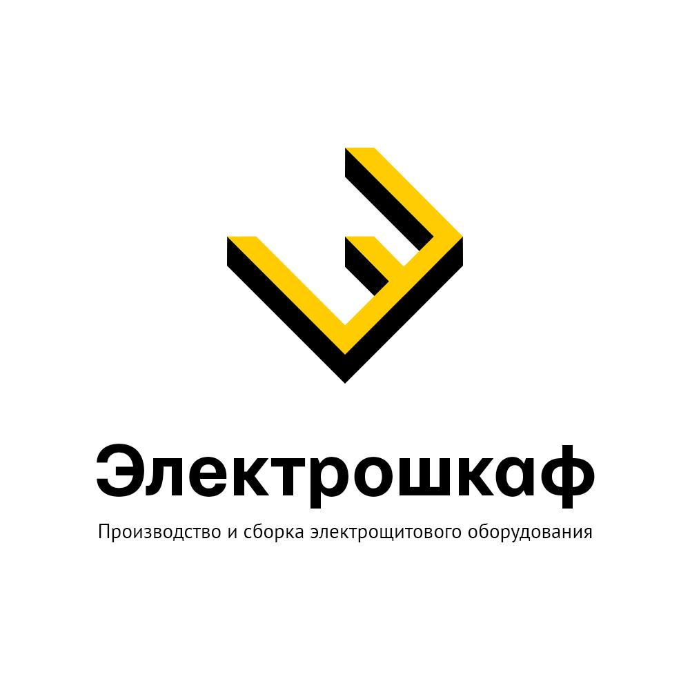 Разработать логотип для завода по производству электрощитов фото f_7105b6f038b1b21e.jpg