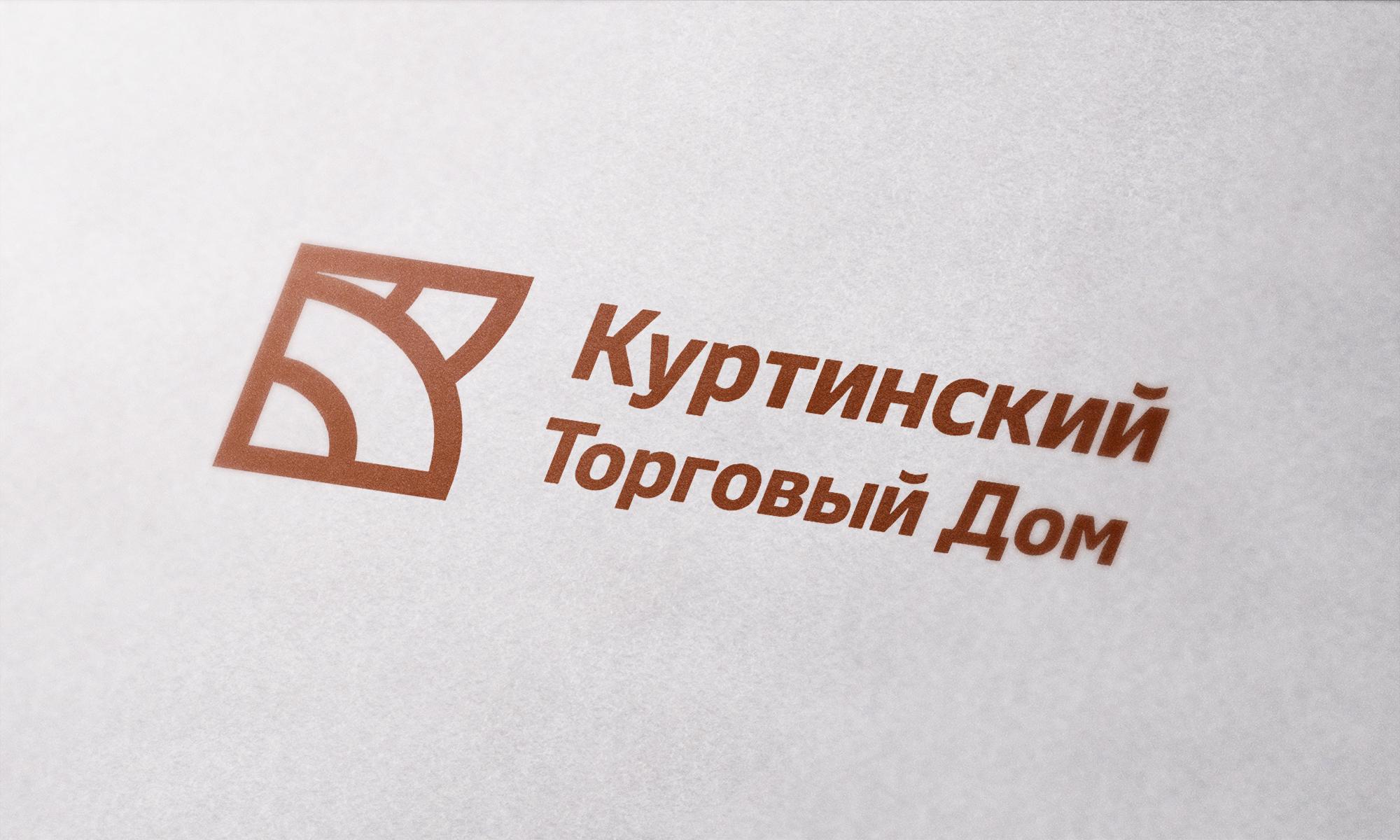 Логотип для камнедобывающей компании фото f_7485b9fb3e742edc.jpg