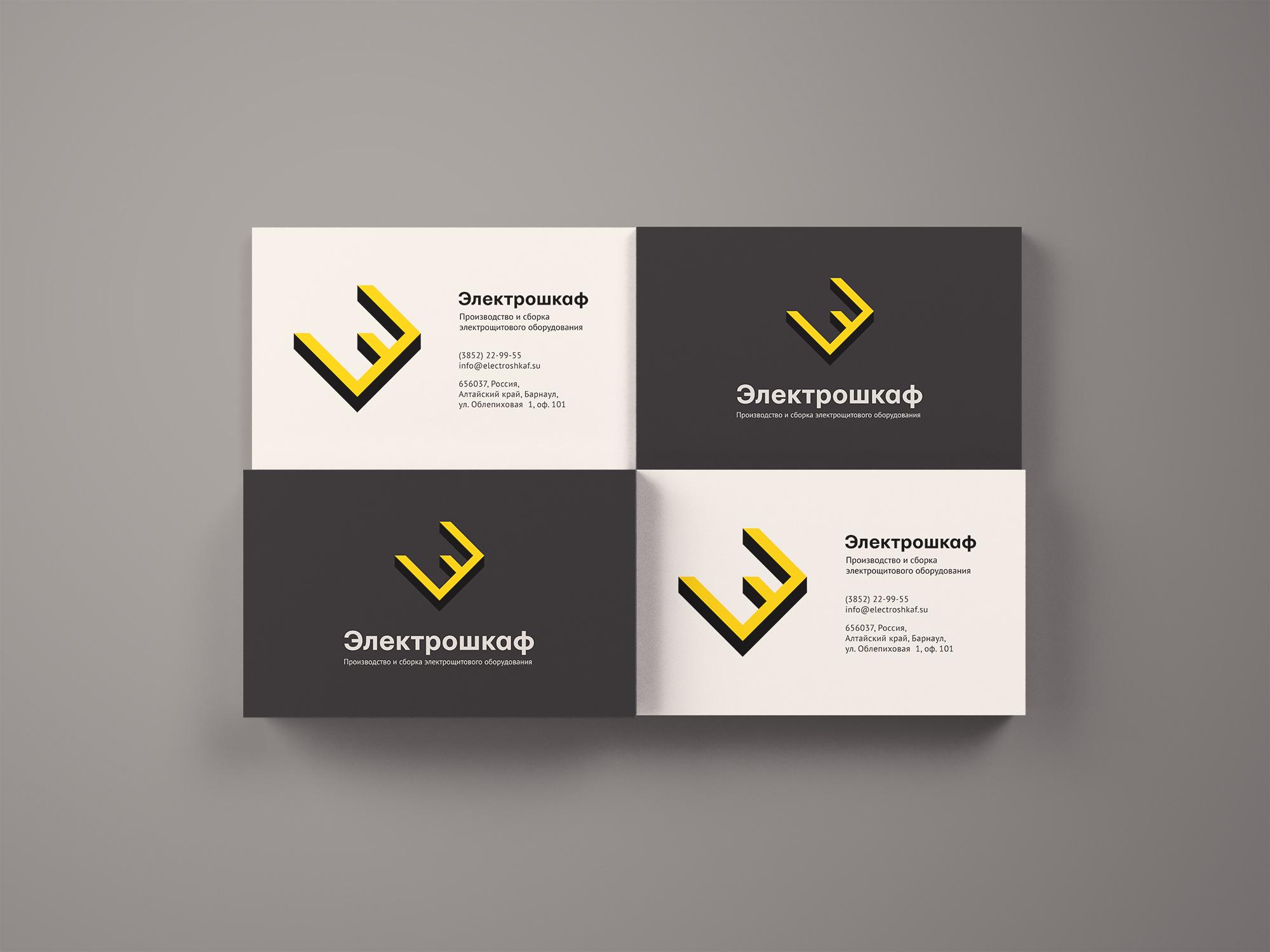 Разработать логотип для завода по производству электрощитов фото f_8305b6f038db8921.jpg
