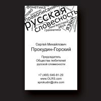 f_4d79264774d2d.jpg