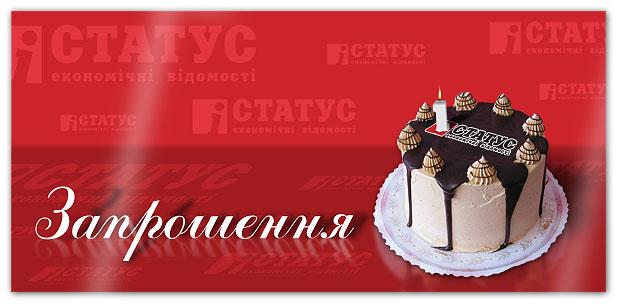 """ИД """"Экономическая Медиа Группа"""""""