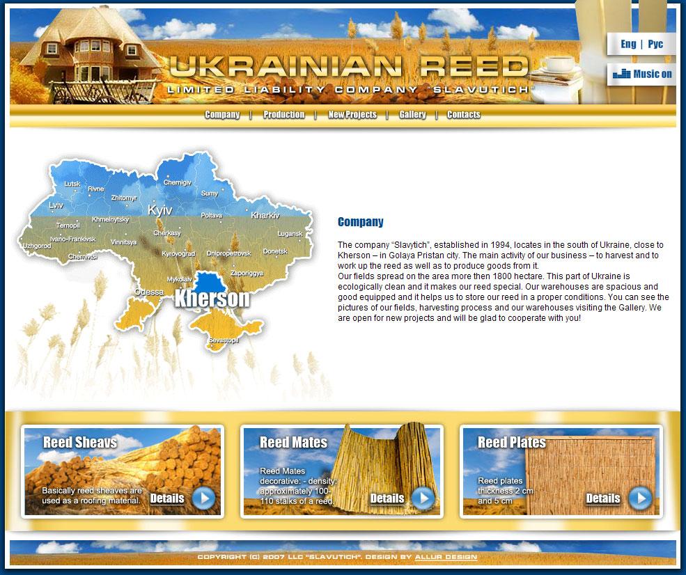 Ukrainian Reed
