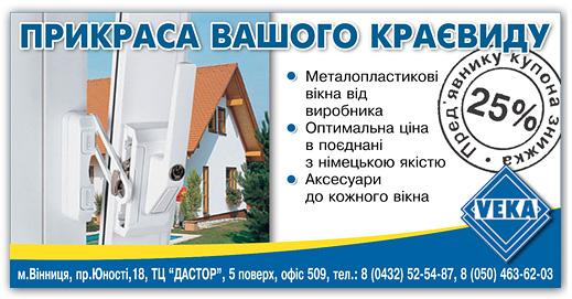 ООО «Викнари»
