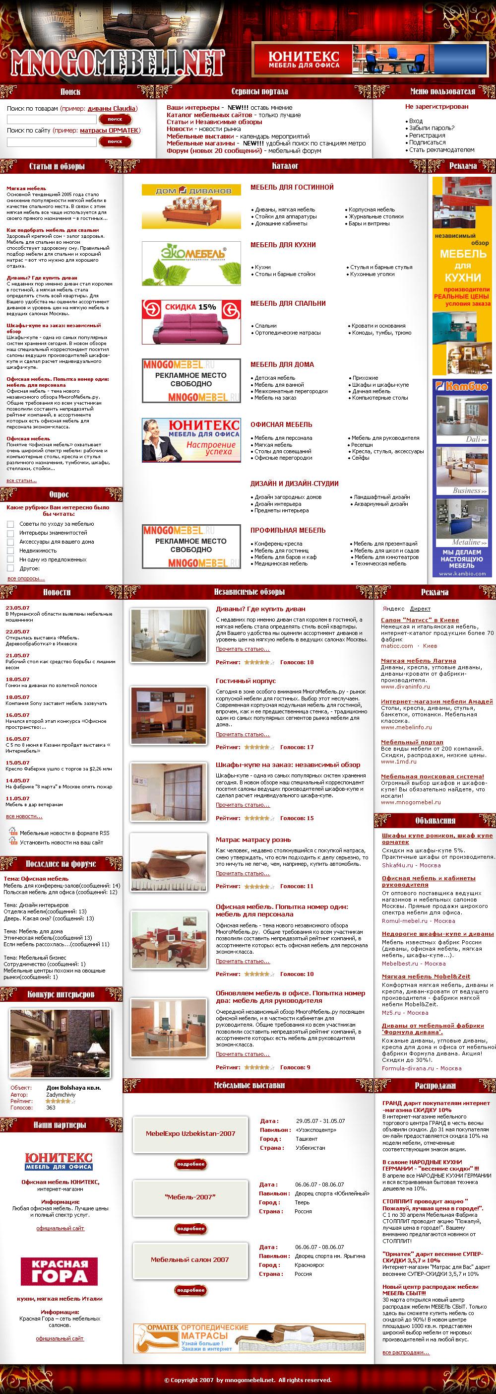 Mnogomebeli.net
