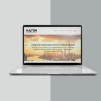 Сайт визитка компании