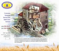 Сайт визитка предприятия