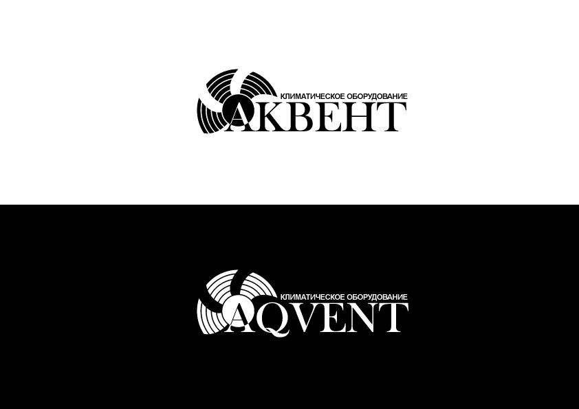 Логотип AQVENT фото f_061527f2bbf2dbc1.png