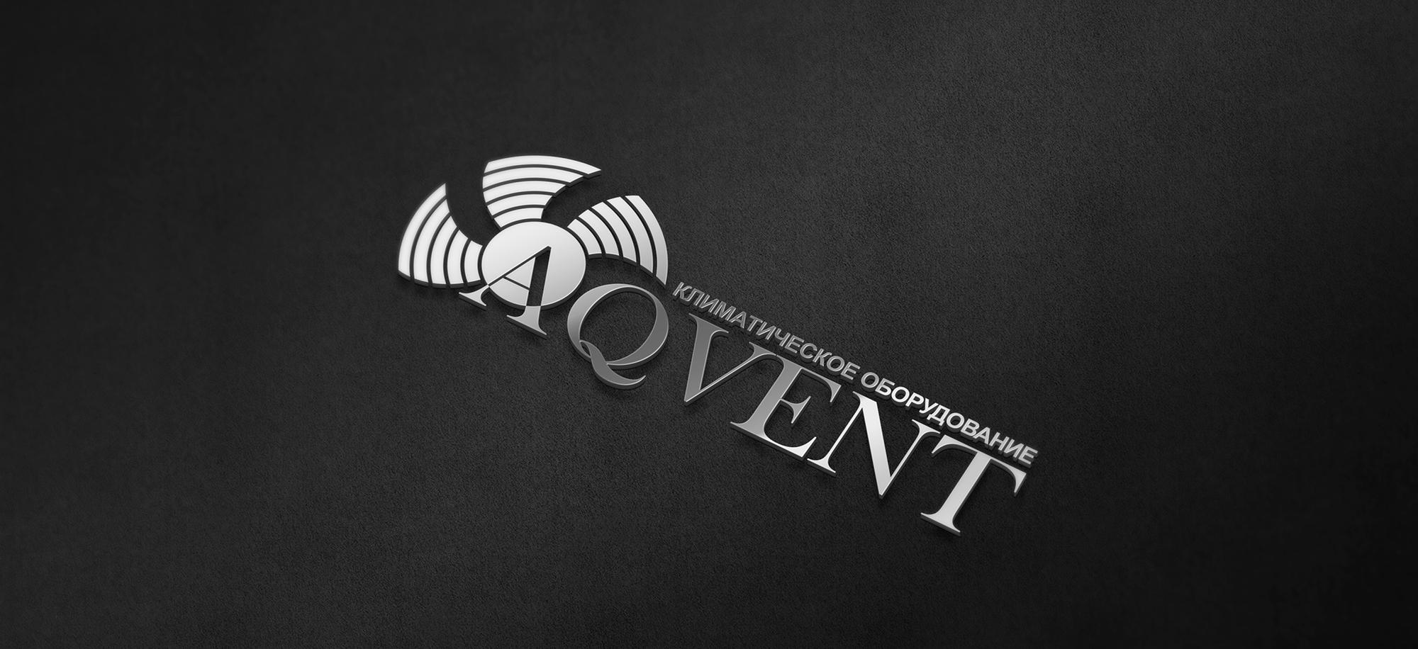 Логотип AQVENT фото f_181527f2d253a38f.png