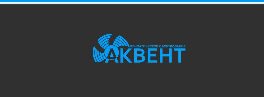 Логотип AQVENT фото f_205527f4a89996f9.png