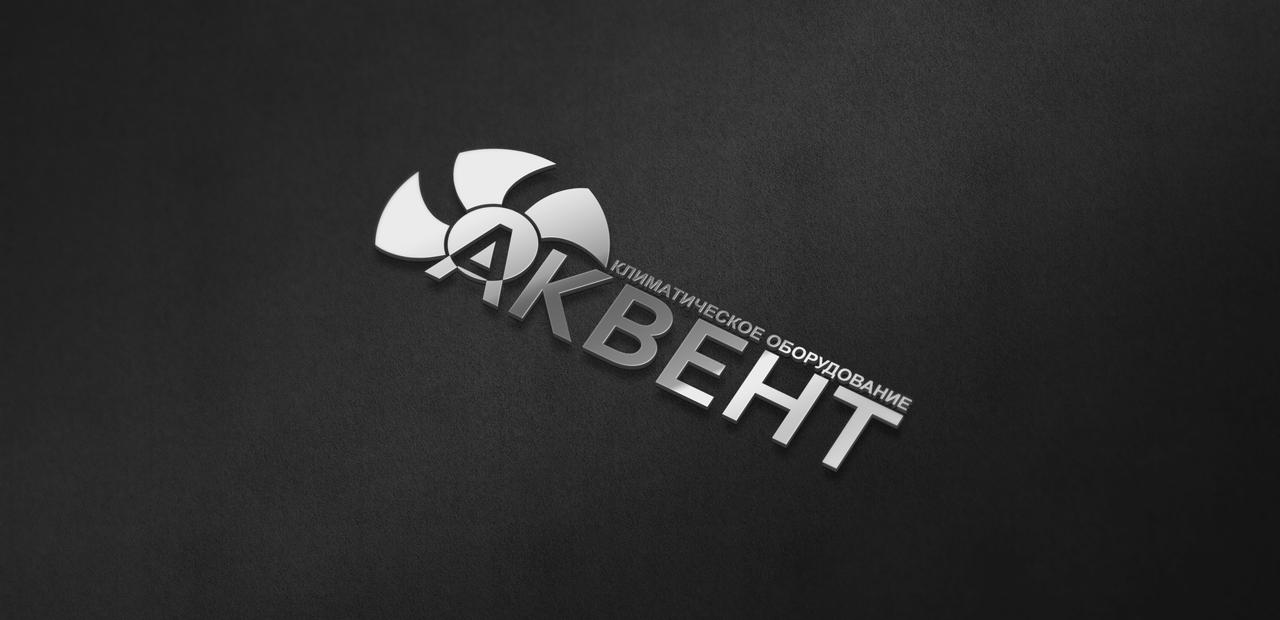 Логотип AQVENT фото f_6025281d8105efc1.png