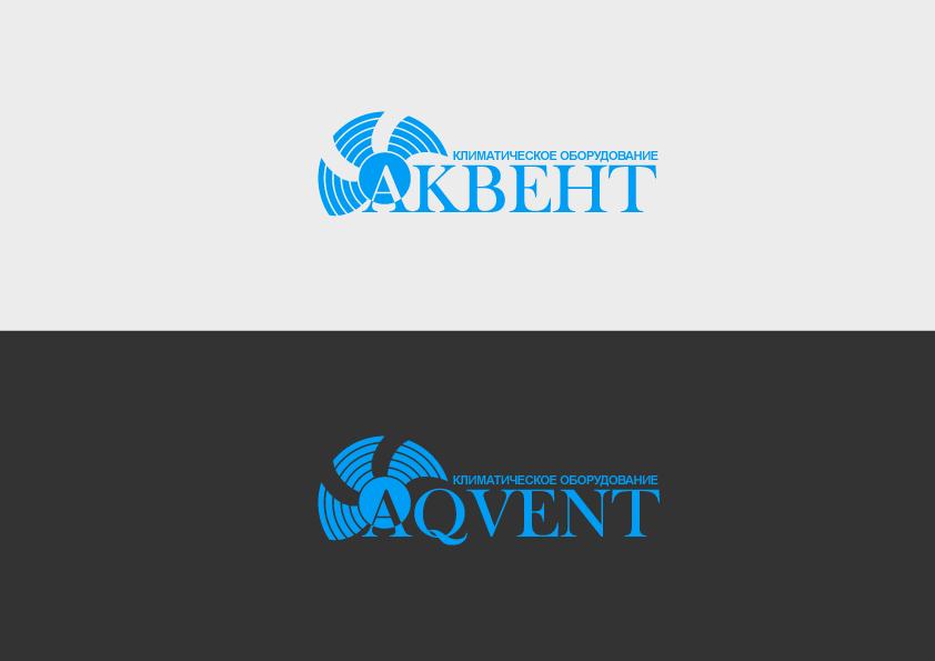 Логотип AQVENT фото f_663527f224c091fc.png