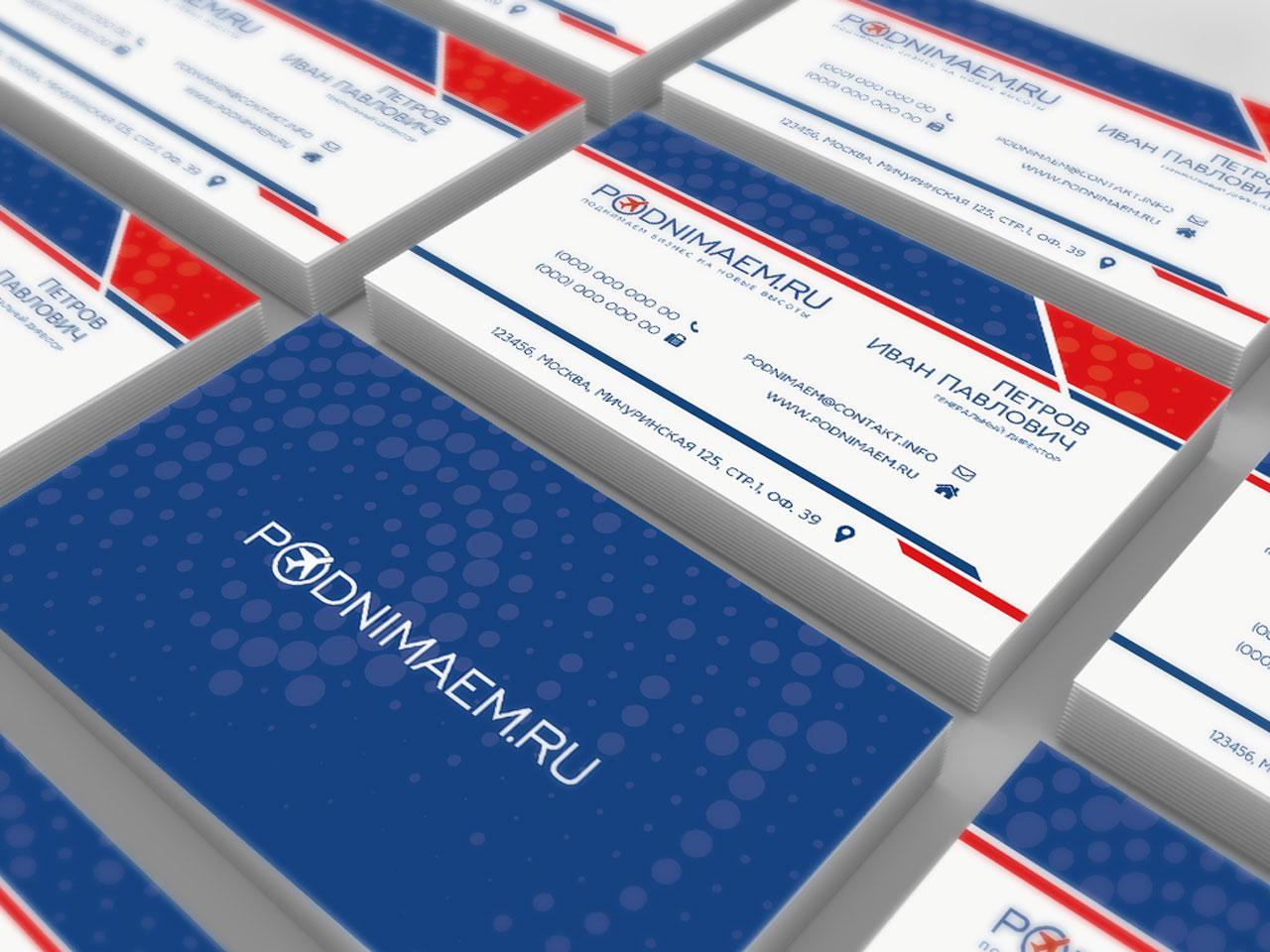 Разработать логотип + визитку + логотип для печати ООО +++ фото f_868554b2b73f3017.jpg