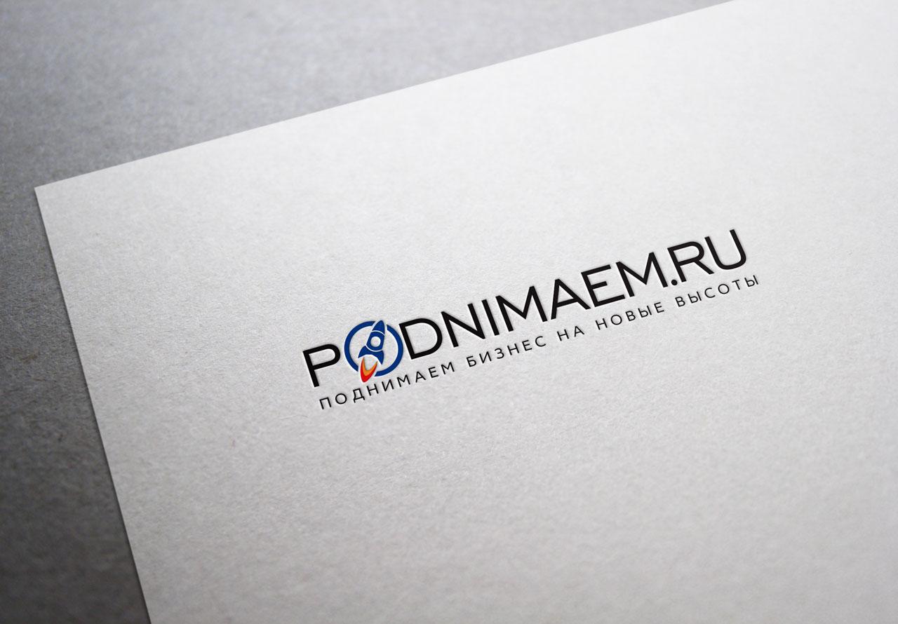 Разработать логотип + визитку + логотип для печати ООО +++ фото f_879554852453485b.jpg