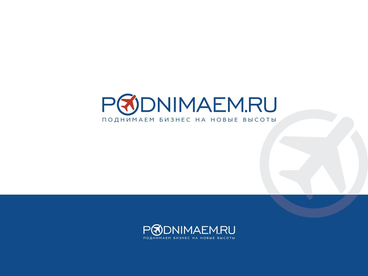 Разработать логотип + визитку + логотип для печати ООО +++ фото f_904554883e8e89cf.png