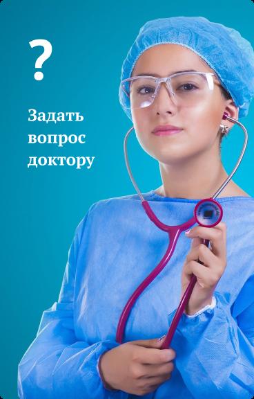 Редизайн главной страницы портала mednews24.ru фото f_5255da05e7799982.png