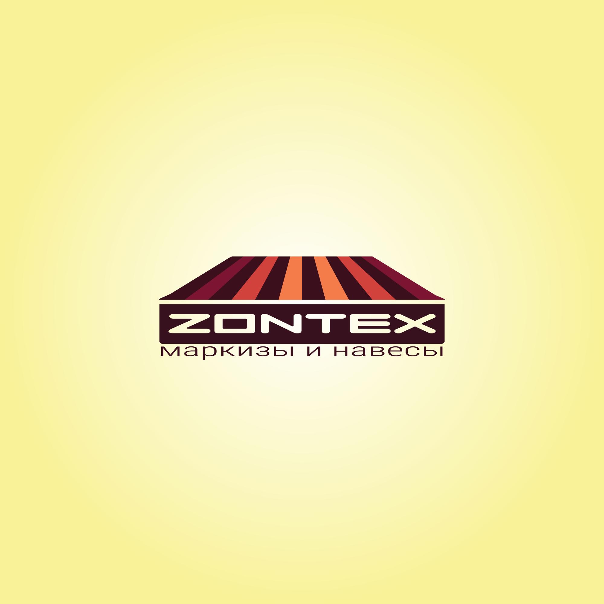 Логотип для интернет проекта фото f_6565a2bda8774ac4.png