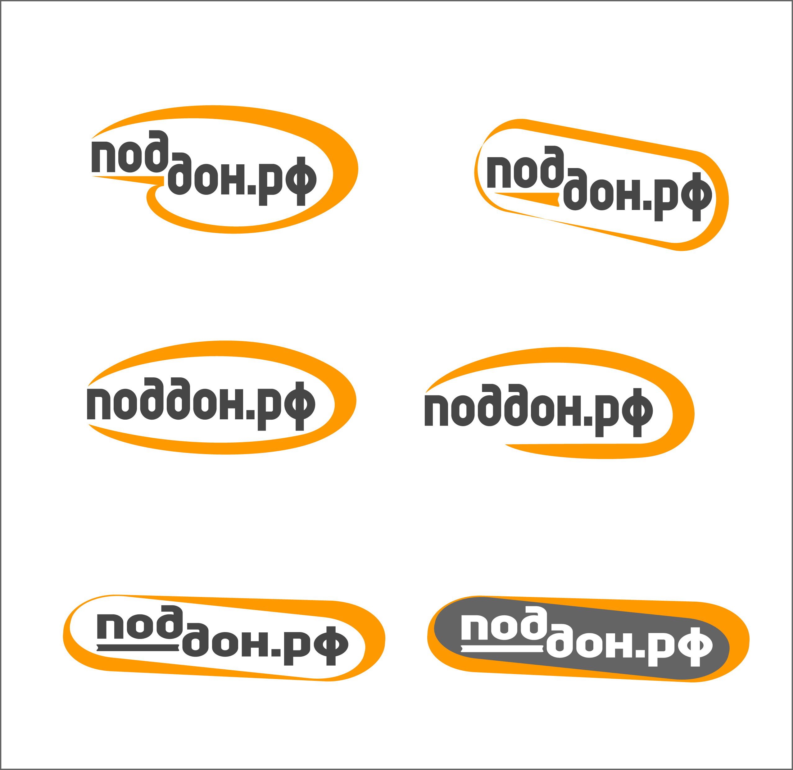 Необходимо создать логотип фото f_990526e49263268c.jpg