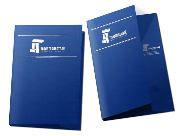 В рамках фирменного стиля компании был разработан дизайн папки.