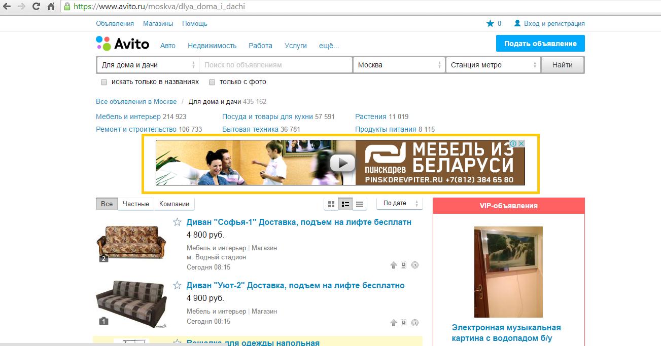 Google AdWords (Видеореклама) - Мебель Пинскдрев