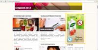 Google AdWords КМС (баннеры) - На100ящий сок