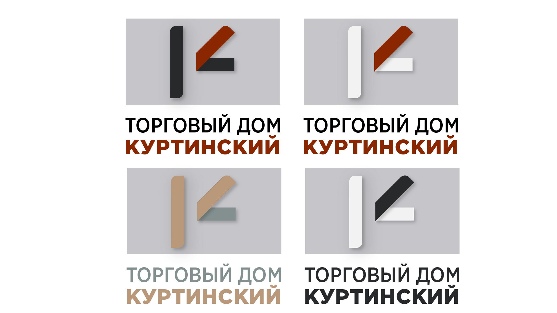 Логотип для камнедобывающей компании фото f_5845b992a74ab5c4.jpg