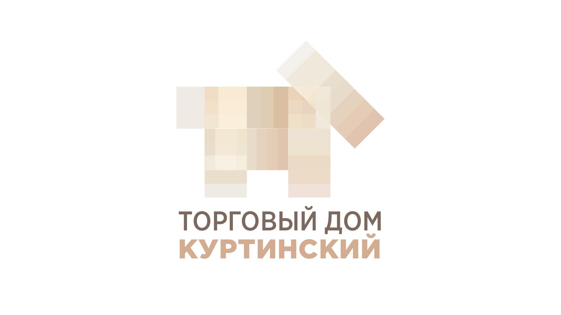 Логотип для камнедобывающей компании фото f_6125b992a68c88f5.jpg