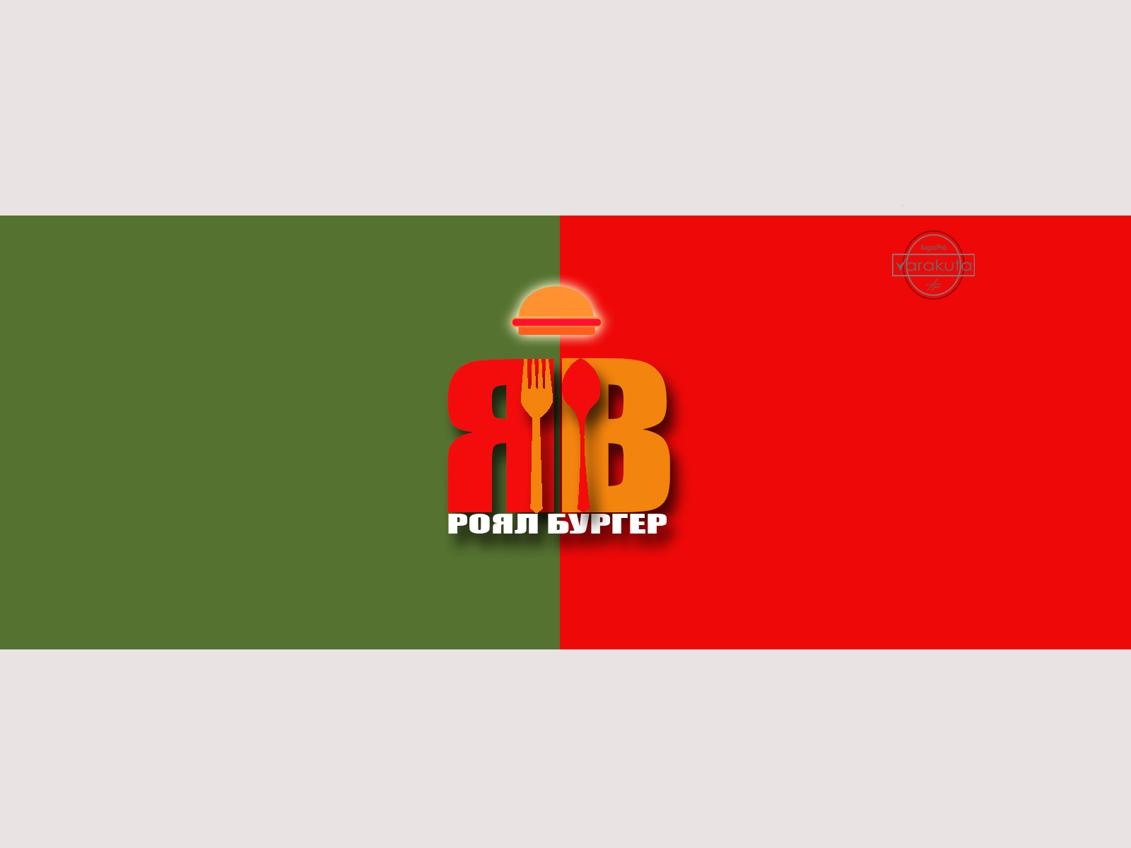 Обновление логотипа фото f_34459b47996b7446.jpg