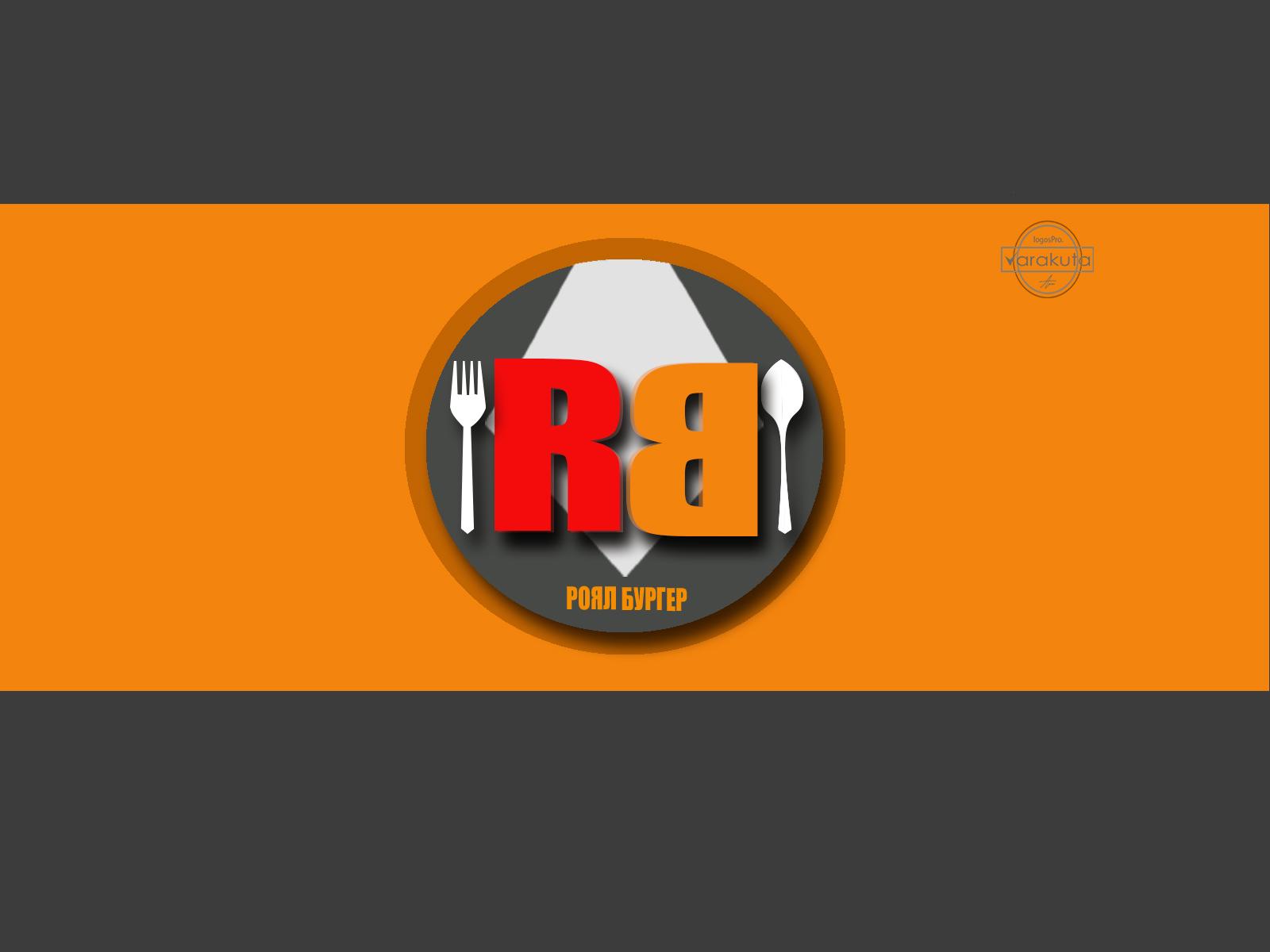 Обновление логотипа фото f_69259b479649b652.jpg