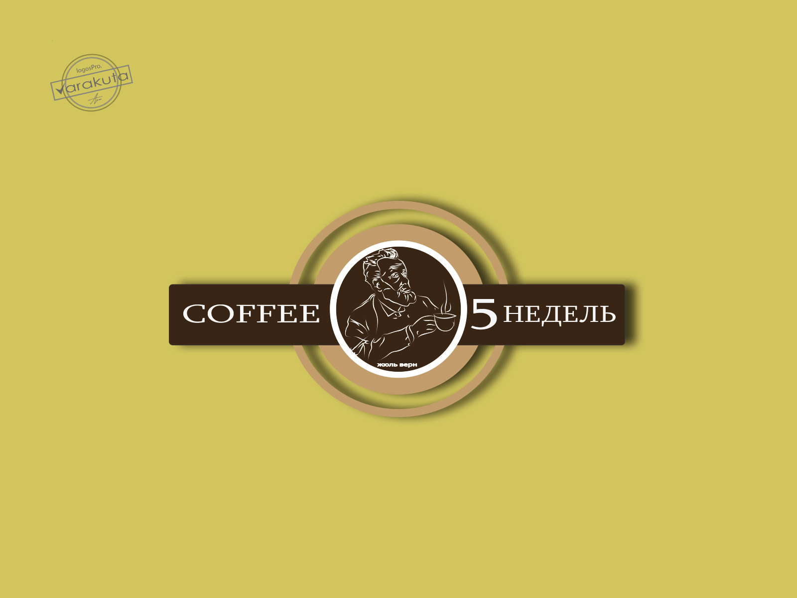 Логотип для кафе фото f_73459b59c78df586.jpg