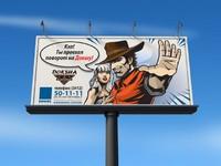 Создание рекламной кампании с учетом задач по развитию вашего бизнеса и...