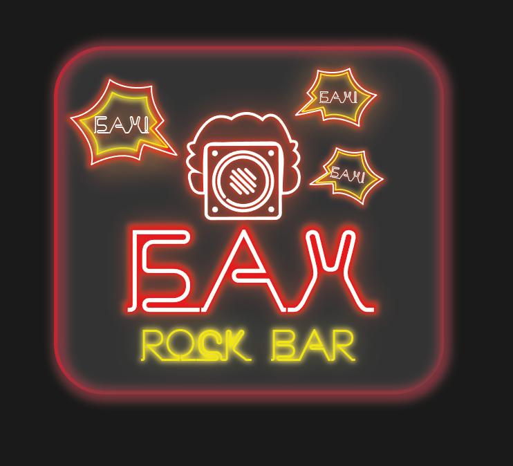 """Разработать логотип и вывеску рок-бару """"Бах"""" фото f_60459b12939115ab.png"""