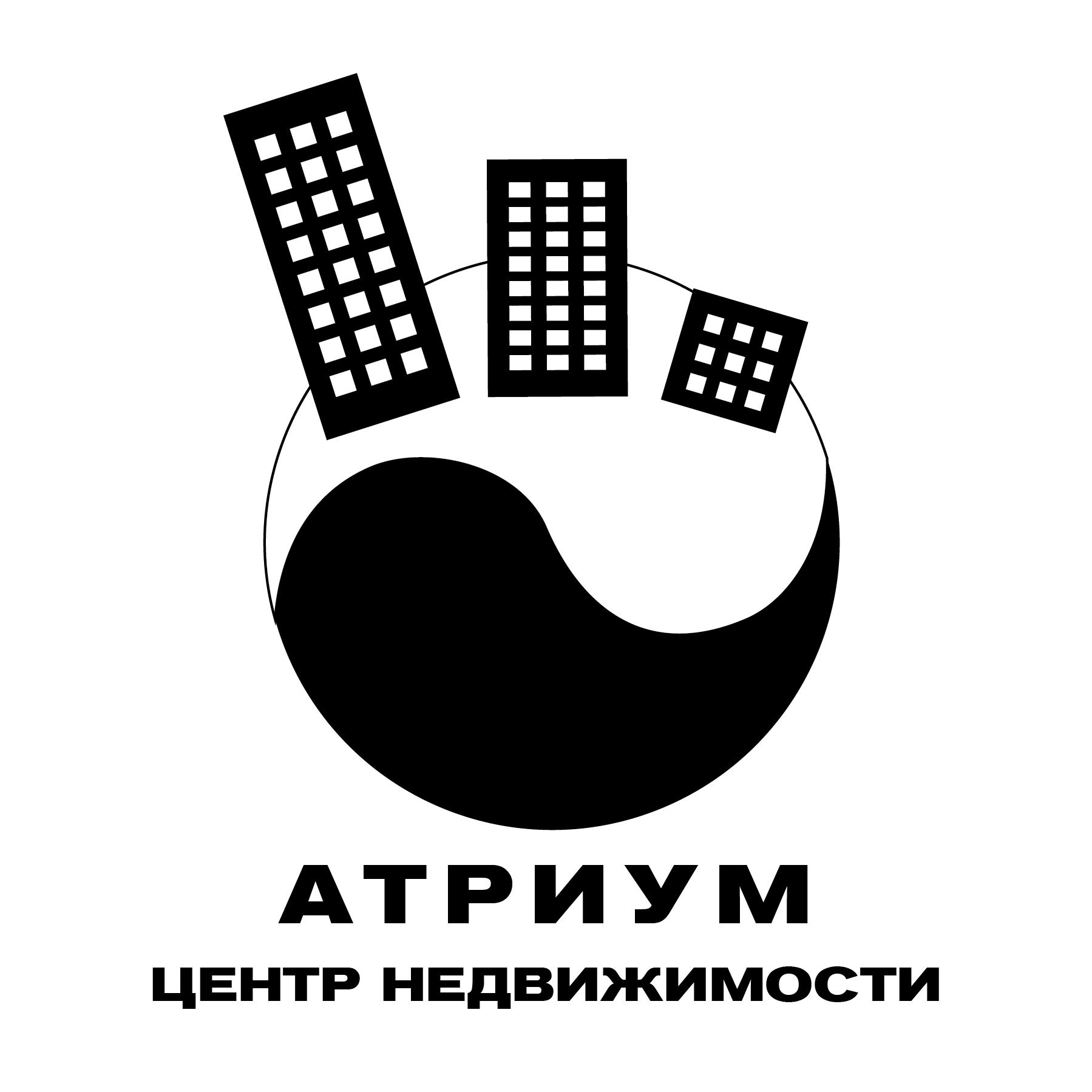 Редизайн / модернизация логотипа Центра недвижимости фото f_0105bc07d017e08c.png