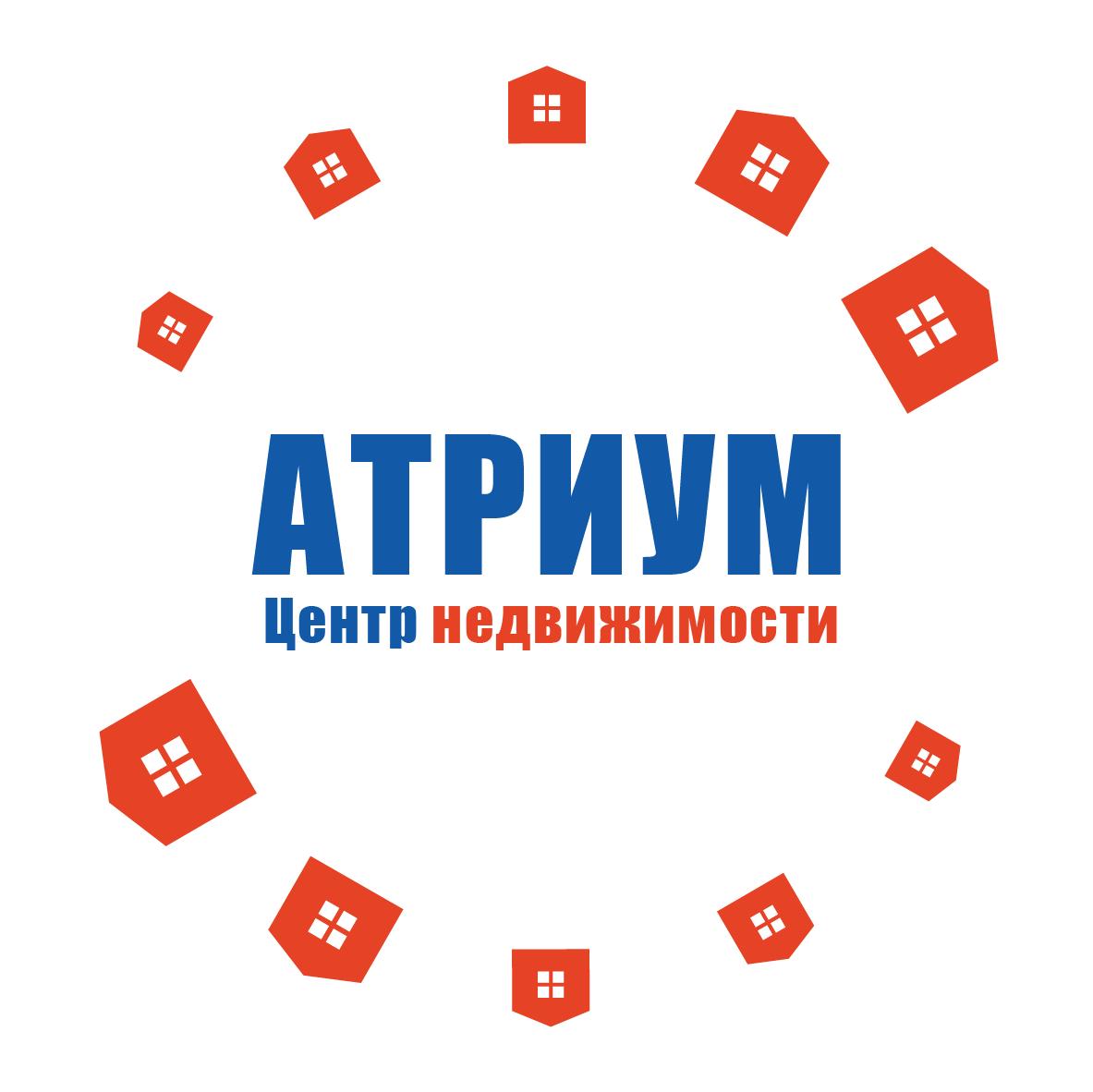 Редизайн / модернизация логотипа Центра недвижимости фото f_4625bc07023d1a63.png