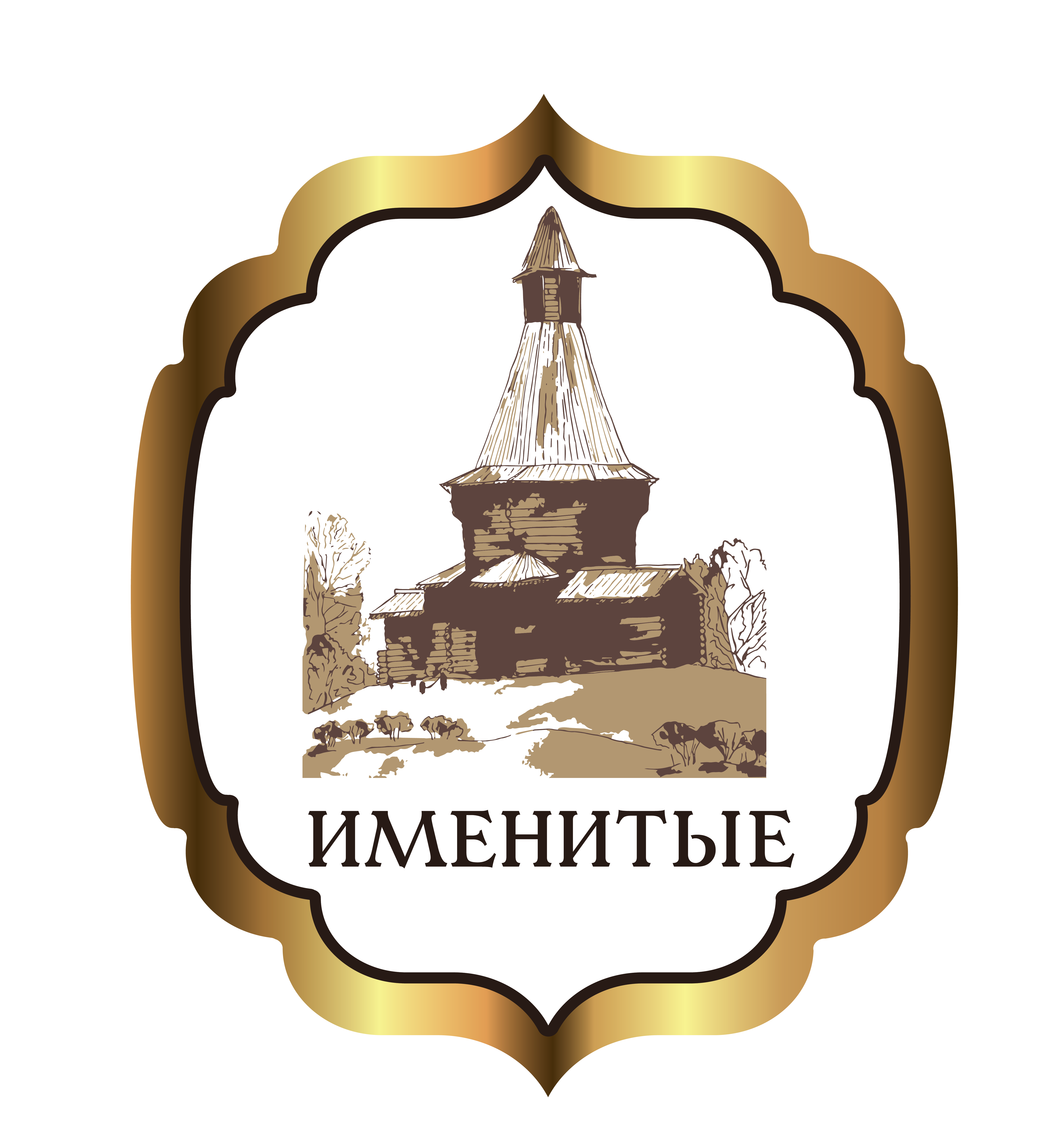 Логотип и фирменный стиль продуктов питания фото f_5345bc1e4048f905.png