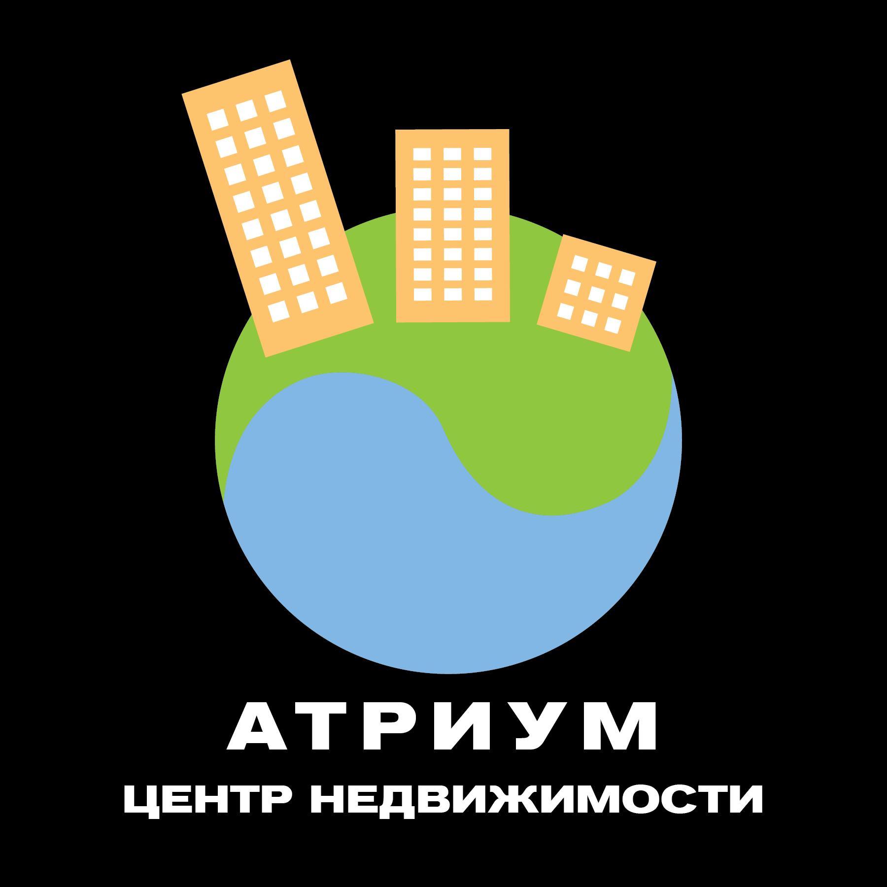 Редизайн / модернизация логотипа Центра недвижимости фото f_7935bc07c9a23a24.png