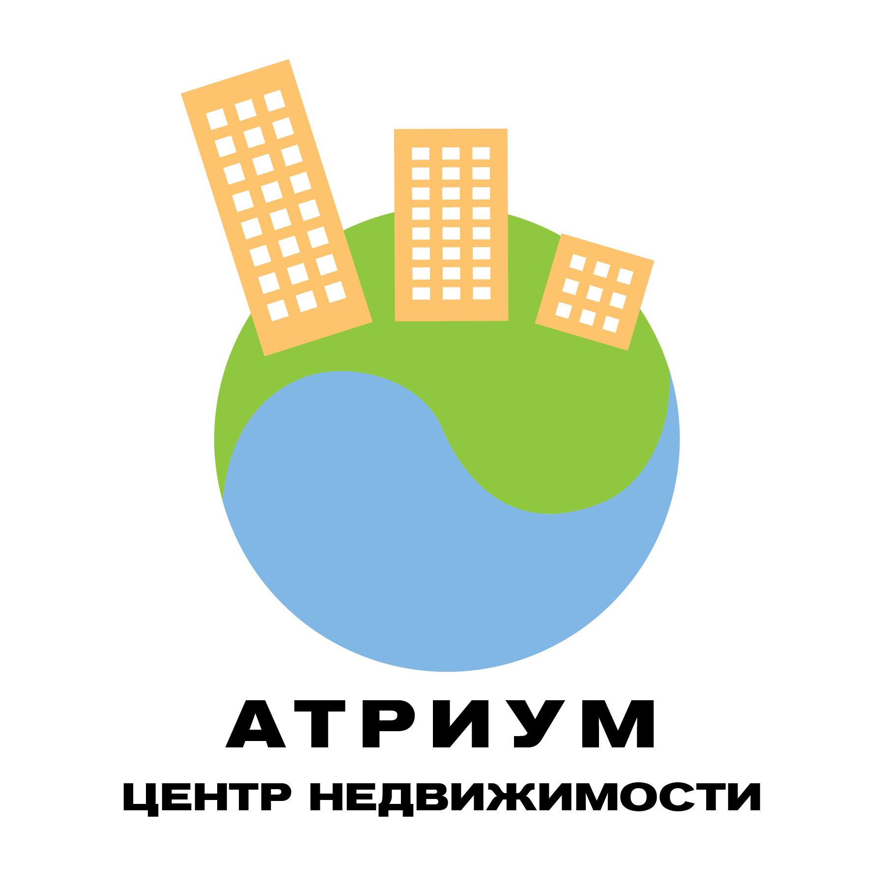 Редизайн / модернизация логотипа Центра недвижимости фото f_8495bc07c96cd737.png