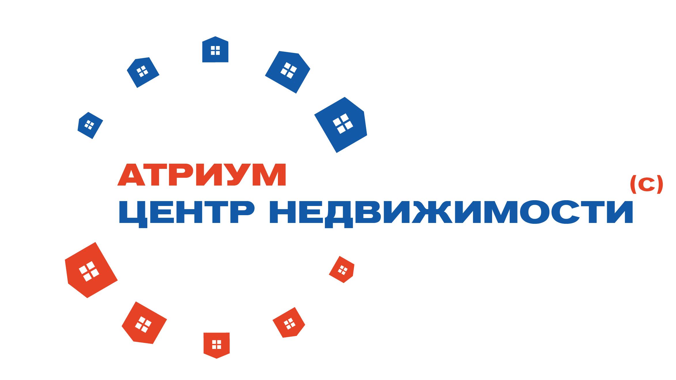 Редизайн / модернизация логотипа Центра недвижимости фото f_9285bc0702ab0743.png