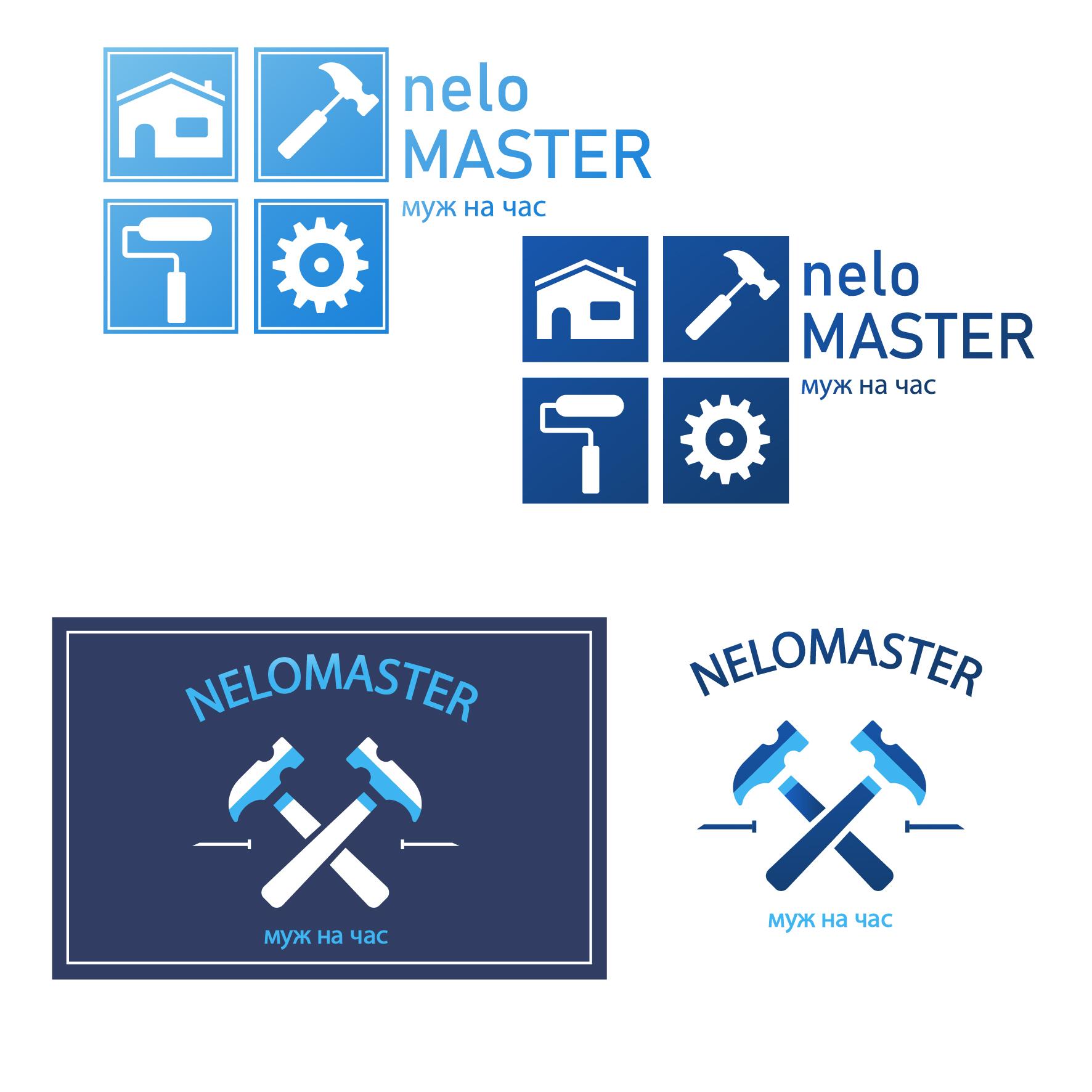"""Логотип сервиса """"Муж на час""""=""""Мужская помощь по дому"""" фото f_1405dbdb8d46e7ad.jpg"""