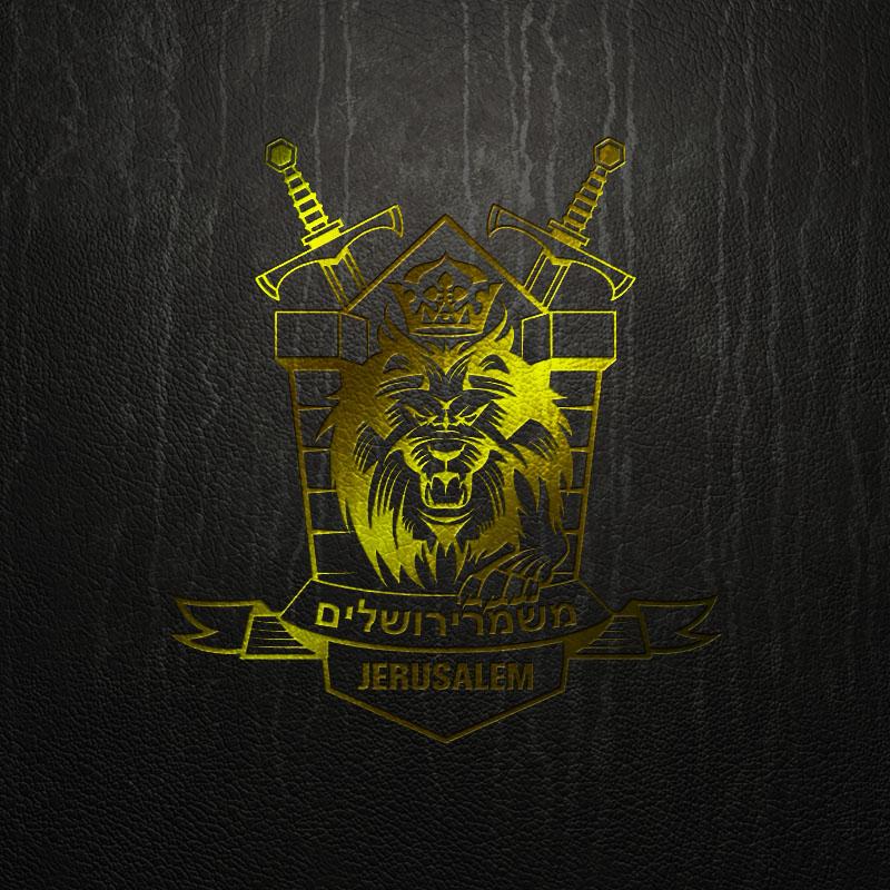 Разработка логотипа. Компания Страж Иерусалима фото f_62651f4465fc0069.jpg